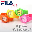 \こども★FILA/フィラ キッズ 腕時計 FILA 時計 子供 腕時計 キッズウォッチ キッズ腕時計 キッズ時計 子供用 子ど…