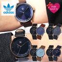 【ペア価格】ペアウォッチ アディダス 腕時計 adidas 時計 アディダス オリジナルス adidas originals アディダス ペ…