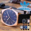 アディダス 時計 レディース メンズ adidas 腕時計 originals 時計 アディダス オリジナルス 腕時計 adidasoriginals アディダスオリジナルス アディダス腕時計 アディ