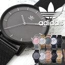 アディダス 時計 メンズ adidas 腕時計 adidas originals アディダス オリジナルス 腕時計 adidasoriginals アディダ…