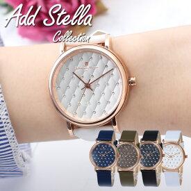 \大人女子向け/Add Stella アッドステラ 時計 腕時計 レディース ブランド レディース腕時計 革ベルト 30代 女性 用 彼女 妻 嫁 プレゼント ギフト 人気 ローズゴールド かわいい おしゃれ 30代 20代 レディース腕時計ブランド 上品