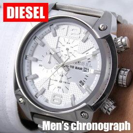 当日出荷 ディーゼル 時計 DIESEL 腕時計 ディーゼル時計 ディーゼル腕時計 メンズ腕時計 ブランド メンズ 男性 用 彼氏 恋人 旦那 夫 父親 父 息子 プレゼント DZ4203 おしゃれ メタル ステンレス ベルト カレンダー 人気 おすすめ 定番 モデル 父の日 ギフト