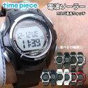 \コスパ最高!! 電波時計 /ソーラー電波時計 腕時計 メンズ デジタル 時計 電波ソーラー腕時計 ソーラー電波腕時計 …