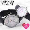 【ペア価格】ペアウォッチ エンポリオアルマーニ 腕時計 EMPORIOARMANI 時計 エンポリオ アルマーニ ARMANI メンズ レ…