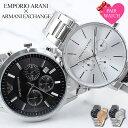 【ペア価格】ペアウォッチ エンポリオアルマーニ 腕時計 EMPORIO ARMANI アルマーニエクスチェンジ 時計 エンポリオ …