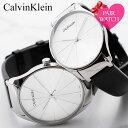 [3,762円引] 【ペア価格】 カルバンクライン 時計 CalvinKlein 腕時計 Calvin Klein メンズ レディース 男性 女性 用 …