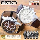 [レビューを書いて特別価格!]セイコー腕時計[SEIKO時計SEIKO腕時計セイコー時計]クロノグラフ/メンズ時計/SND365PC[mpw][10800円以上送料無料][プレゼント/ギフト/祝い/入学祝い]