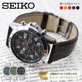 【延長保証対象】セイコー 腕時計 メンズ SEIKO 時計 セイコー 時計 セイコー 海外モデル セイコー 逆輸入 海外セイコー セイコー時計 SND379P プレゼント ギフト 人気 新作 定番 防水