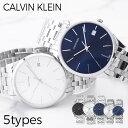 カルバンクライン 時計 CalvinKlein 腕時計 カルバン クライン Calvin Klein タイム Time メンズ 用 男性 向け [ Ck …