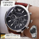 \他と差がつく限定セット/エンポリオアルマーニ 時計 EMPORIOARMANI 腕時計 エンポリオ アルマーニ EMPORIO ARMANI …