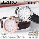 \時刻調整、電池交換不要/セイコー 腕時計 SEIKO 時計 レディース 女性 用 向け 彼女 恋人 嫁 妻 プレゼント おしゃ…