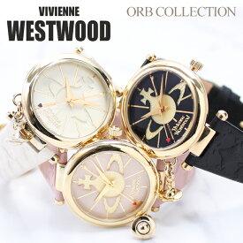 \オーブが揺れ動く♪/ヴィヴィアンウェストウッド 時計 VivienneWestwood 腕時計 ヴィヴィアン ウェストウッド Vivienne Westwood ビビアン ウエストウッド レディース 女性 用 [ 人気 ブランド おしゃれ かわいい オーブ Orb 革ベルト おすすめ 彼女 妻 嫁 プレゼント ]