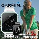 \ ゴルフ 専用 ガーミン /腕時計 GARMIN 時計 アプローチ エス20J Approach S20J S20 メンズ レディース 男性 女性 …