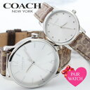 【ペア価格】ペアウォッチ コーチ 腕時計 COACH 時計 メンズ レディース 用 男性 女性 セット [ 人気 ブランド おしゃ…