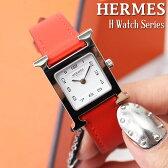 エルメス時計HERMES腕時計HwatchHウォッチレディース女性[人気ブランド高級おしゃれカジュアルファッションフォーマルスーツアンティークシルバーイエローゴールドゴールド革ベルトプレゼントギフト][送料無料]