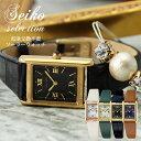 セイコー セレクション 腕時計 SEIKO 時計 nano・universe コラボ レディース 腕時計 女性 向け 彼女 嫁 妻 プレゼン…