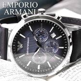 エンポリオアルマーニ時計EMPORIOARMANI腕時計エンポリオアルマーニEMPORIOARMANIアルマーニ時計アルマーニarumaniクラシックClassicメンズブルーAR2473[EAスーツビジネス革レザーネイビーアナログクロノクロノグラフ就職祝いギフト][送料無料]