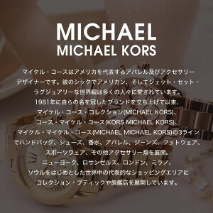 [ランキング1位]マイケルコース時計michaelkors腕時計マイケルコース腕時計michaelkors時計マイケルコース時計ブラッドショーミニBradshawMiniレディースMK5799MK5798人気ブランド女性彼女妻嫁プレゼントかわいいおしゃれピンクゴールド送料無料