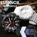 ルミノックス 腕時計 LUMINOX 時計 レザーバック シータートル LEATHERBACK SEA TURTLE メンズ レディース 男性 女性 …
