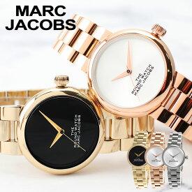 \喜ばれるプレゼントならコレ!/ マークジェイコブス 腕時計 MARCJACOBS 時計 マーク ジェイコブス 時計 MARC JACOBS 腕時計 レディース [ 人気 ブランド ファッション マークバイマークジェイコブス MARC BY MARC JACOBS おしゃれ シンプル プレゼント ギフト ][]