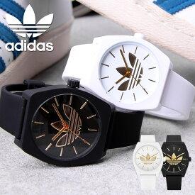 アディダス 時計 adidas 腕時計 adidas originals アディダスオリジナルス プロセス SP1 トレフォイル アディダス時計 白 黒 金 ゴールド ビッグ ロゴ 人気 ペア おすすめ ブランド シンプル アディダスオリジナル シリコン ラバー ベルト 高校生 大学生 お揃い プレゼント