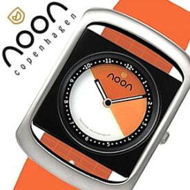 ヌーンコペンハーゲン 時計 nooncopenhagen 時計 ヌーン コペンハーゲン 腕時計 noon copenhagen 腕時計 ヌーン 腕時計 noon 腕時計 noon時計 ヌーン時計 クリッパー Clipper メンズ レディース 25-014 かわいい 軽い 防水 北欧デザイン
