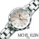 【5年保証対象】ミッシェルクランパリス腕時計[MICHELKLEINPARIS時計 MICHEL KLEIN PARIS 腕時計 ミッシェル クラン …