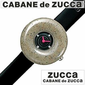 カバン ド ズッカ腕時計[CABANE de ZUCCA](CABANE de ZUCCA 腕時計 カバン ド ズッカ 時計 )CABANEdeZUCCA(カバンドズッカ)サンドウォッチ ブラック(SANDWATCH BLACK) レディース時計AWGK028[ギフト バーゲン プレゼント ご褒美][おしゃれ 腕時計]