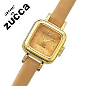 [信頼の国内正規品]カバンドズッカ腕時計CABANEdeZUCCA時計カバンドズッカ時計CABANEdeZUCCA腕時計カバンドズッカCABANEdeZUCCAズッカ時計zucca腕時計CARAMEL(キャラメル)ベージュ/メンズ/レディース/男女兼用AWGP005[かわいいおしゃれデザイン][送料無料]