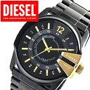 Diesel dz1209