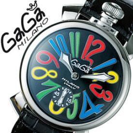 [当日出荷] ガガミラノ腕時計[GaGaMILANO時計](GaGa MILANO 腕時計 ガガ ミラノ 時計)マヌアーレ 48MM アッチャイオ(MANUALE 48MM ACCIAIO) メンズ時計5010.2S[ギフト バーゲン プレゼント ご褒美][おしゃれ 腕時計]