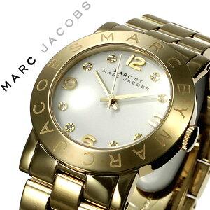 [当日出荷] マークバイマークジェイコブス 時計 MARCBYMARCJACOBS 時計 マークジェイコブス 腕時計 MARCJACOBS 腕時計 マークバイ 時計 MARCBY 時計 マーク時計 マーク腕時計 マーク ジェイコブス 時計 [マーク] エイミー メンズ レディース 男女兼用 MBM3056 [人気 大人]