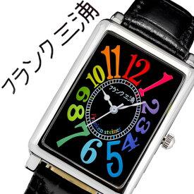 d3c66f3e8d フランク三浦が奇跡の復活 [Frank三浦](Frank 三浦 腕時計 フランク ミウラ