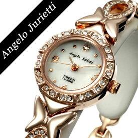 91d565440f アンジェロジュリエッティ 腕時計 Angelo Jurietti 時計 Angel 腕時計 レディース かわいい プチプラ ピンクゴールド  ローズゴールド