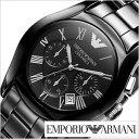 エンポリオアルマーニ 腕時計 EMPORIO ARMANI腕時計 アルマーニ時計 エンポリオアルマーニ時計 メンズ時計 ブラック 黒 セラミカ AR1400 人気 新作 プレゼント ギフト エンポリ