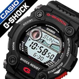 [当日出荷] G-7900-1 カシオ ジーショック CASIO G-SHOCK Gショック G SHOCK GSHOCK ジーショック時計 ジーショック腕時計 gshock時計 gshock腕時計 メンズ レディース 入学 卒業 祝い 腕時計 デジタル 送料無料
