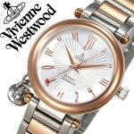 【今月の特価商品】ヴィヴィアン時計VivienneWestwood時計ヴィヴィアンウエストウッド腕時計VivienneWestwoodヴィヴィアンウエストウッド時計ヴィヴィアンウェストウッド/ビビアン腕時計/ヴィヴィアン腕時計/レディース[かわいい/ピンクゴールド/激安][送料無料]