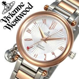 ヴィヴィアン 時計 VivienneWestwood 時計 ヴィヴィアンウエストウッド 腕時計 Vivienne Westwood ヴィヴィアン ウエストウッド 時計 ヴィヴィアンウェストウッド ビビアン腕時計 ヴィヴィアン腕時計 レディース VV006RSSL かわいい ピンクゴールド 送料無料