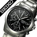 【延長保証対象】セイコー 腕時計 メンズ[ SEIKO 時計 ]セイコー 時計[ セイコー 海外モデル ][ セイコー 逆輸入 ]海外セイコー/セイコー時計/SND309PC [プレゼント/ギフト/人