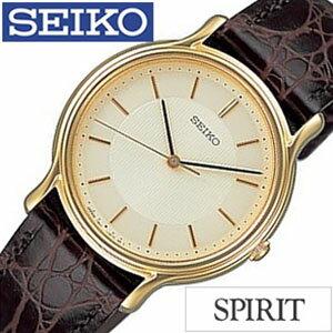 【5年保証対象】セイコー腕時計 SEIKO時計 SEIKO 腕時計 セイコー 時計 スピリット SPIRIT メンズ時計 SCDP034 送料無料 [ クリスマス プレゼント ギフト ]