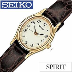 【5年保証対象】セイコー腕時計 SEIKO時計 SEIKO 腕時計 セイコー 時計 スピリット SPIRIT レディース時計 SSDA008 送料無料 [ クリスマス プレゼント ギフト ]