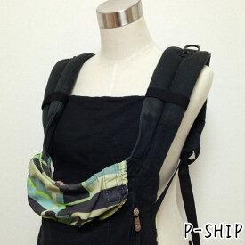 エルゴ、他。ベビービョルンone系にも セーターなどのチクチクから赤ちゃんの肌を守る 抱っこひも用スタイ・ボディガード 黒無地ダブルガーゼ