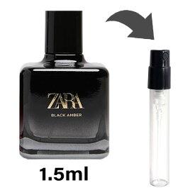 ザラ ZARA ブラックアンバー オードトワレ 1.5ml アトマイザー お試し 香水 ユニセックス 人気 ミニ