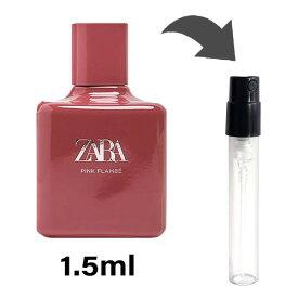 ザラ ZARA ピンク フランベ オードトワレ 1.5ml アトマイザー お試し 香水 ユニセックス 人気 ミニ