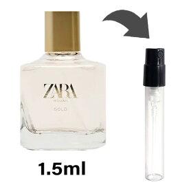 ザラ ZARA ウーマン ゴールド オードパルファム 1.5ml アトマイザー お試し 香水 ユニセックス 人気 ミニ