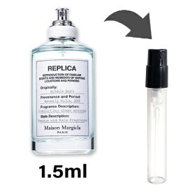 メゾン マルジェラ Maison Margiela レプリカ バブル バス オードトワレ 1.5ml アトマイザー お試し 香水 メンズ レディース ユニセックス 人気 ミニ