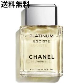 シャネル CHANEL エゴイスト プラチナム オードゥトワレット ヴァポリザター 100ml EDT 香水 メンズ