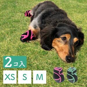 履かせやすい犬の靴 【いぬたび】暑さ寒さ対策 防災の犬靴