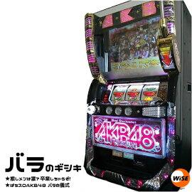 ぱちスロAKB48〜バラの儀式