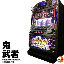 新鬼武者〜再臨